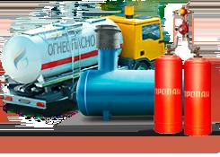 Заправка газгольдера в Севастополе и Крыму / +7 (978) 092-80-55